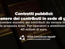 Contratti pubblici: esonero dei contributi in sede di gara
